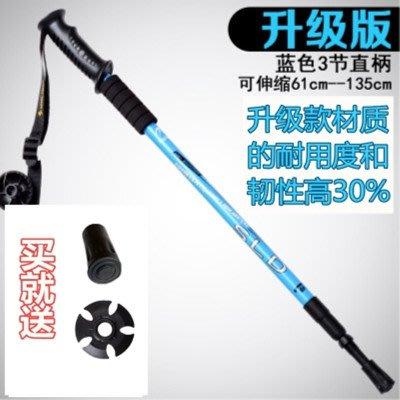 東大門平價鋪  歐標SLD登山杖,鋁合金超輕伸縮折疊手杖,徒步爬山拐杖,旅行戶外裝備