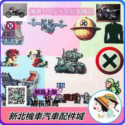 TLP套貼 合金彈頭Metal Slug外星人飛碟坦克橫版射擊像素游戲貼紙