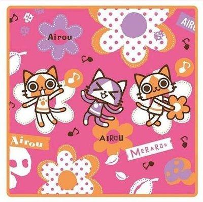 【勁多野】現貨供應 魔物獵人airou 絢麗毛巾粉紅色 可當擦拭布