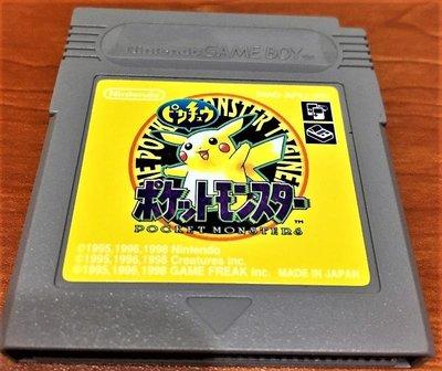幸運小兔 GB遊戲 GB 神奇寶貝 黃版 皮卡丘 遊戲紀錄檔還在 精靈寶可夢 寶可夢 黃 GB卡帶 GBA主機適用