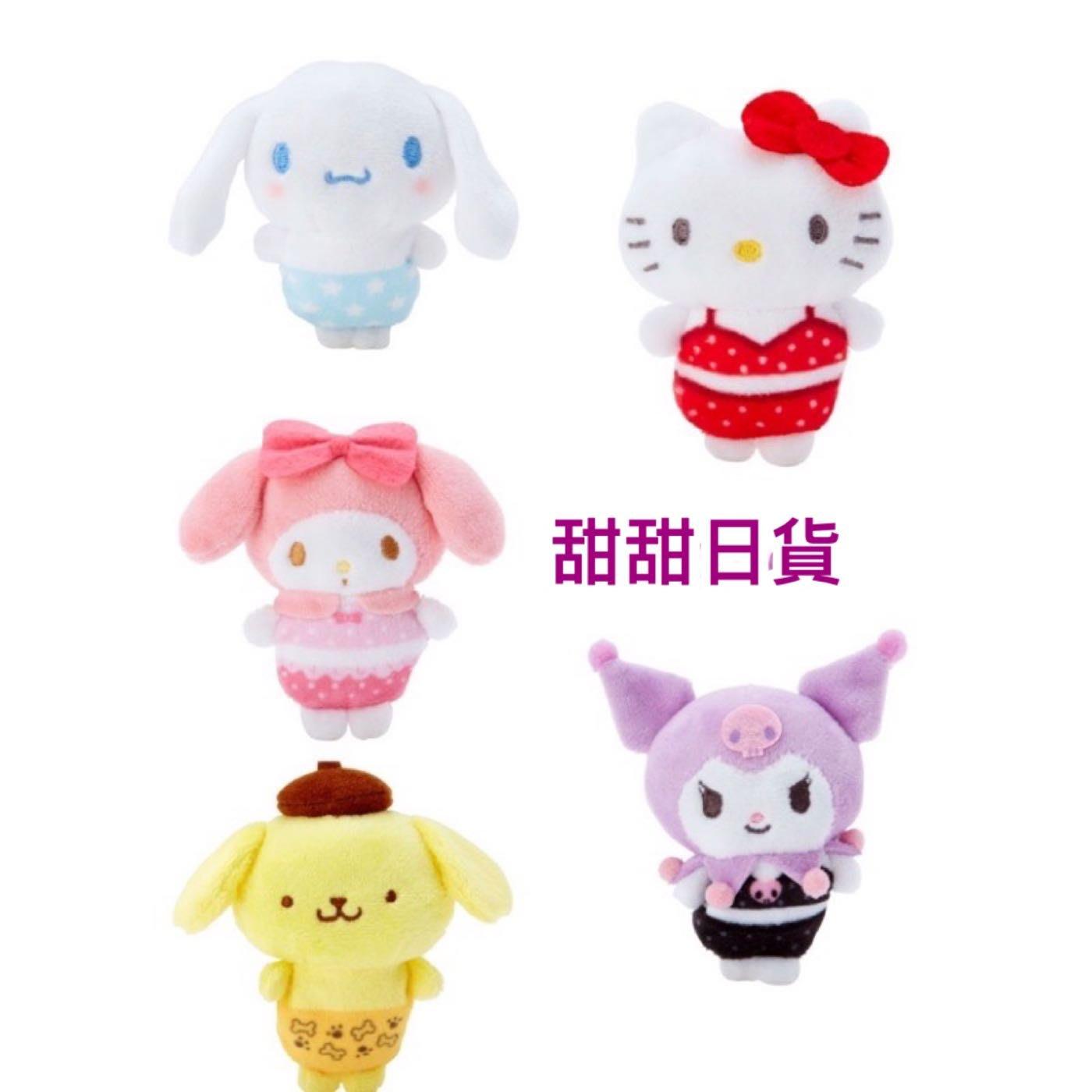 【甜甜日貨】日本正版→三麗鷗Kitty凱蒂貓 美樂蒂 酷企鵝 大耳狗 酷洛米 手掌娃娃掌心娃娃 第二彈