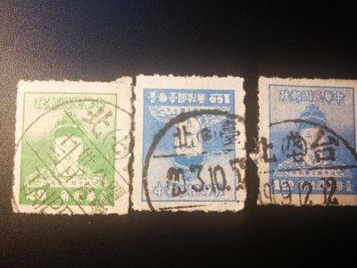 台灣早期郵票 老郵戳 鄭成功 台北戳三種不同。