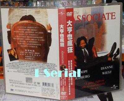 E6/ 正版DVD【大亨也瘋狂 / THE ASSOCIATE】 (修女也瘋狂 琥碧戈柏)