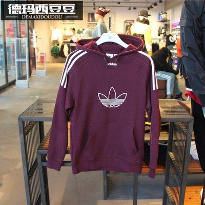 超人運動 專柜正品阿迪達斯adidas三葉草 FLOCK HOODY 男子套頭衫 DU8114