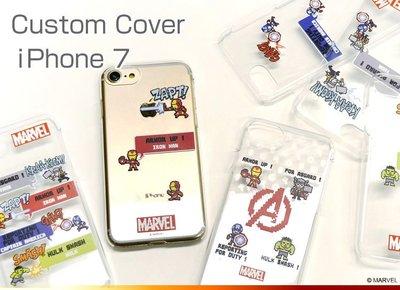 尼德斯Nydus 日本正版 MARVEL 鋼鐵人 美國隊長 浩克 蜘蛛人 透明 硬殼 手機殼 4.7吋 iPhone7