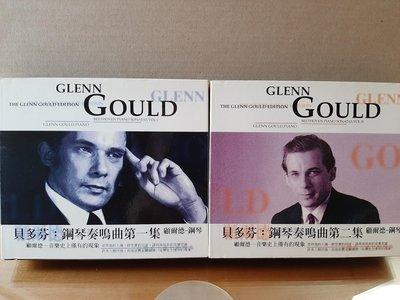 CD-Gould,Beethoven-P.s No.1-3,5-10,12-18,23,30-32顧爾德鋼琴貝多芬1-3,5-10,12-18,23,30-32