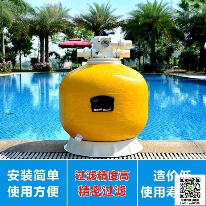 游泳池過濾砂缸家用循環水處理設備 浴池 石英砂過濾器 沙缸過濾 MKS99一件免運 戶外休閒 泳具 運動