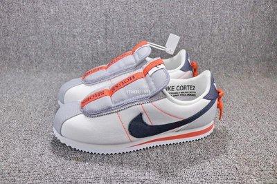 Nike Kendrick Lamar 白橘藍 拼接 經典 流行 休閒滑板鞋 男女鞋 AV2950-100