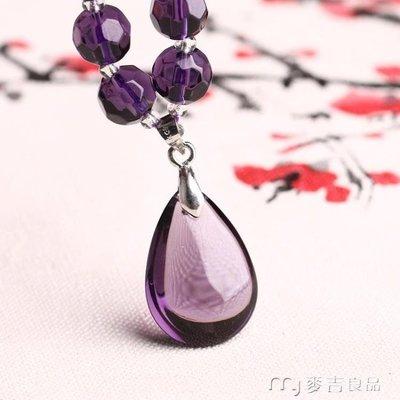 日韓天然紫水晶多層項鍊項墜女士情侶款美容養顏生日時尚飾品全館免運 【花開物語】fw