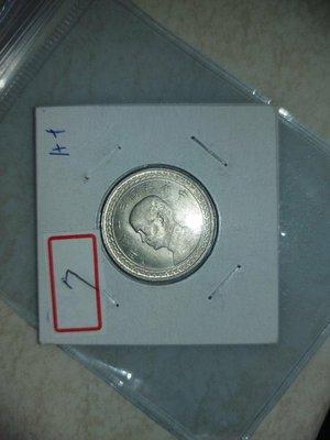 限時優惠(編號A+7)!少見美真品民國38年5角(伍角/五角)銀幣,共1枚出售《品項如照片所示》