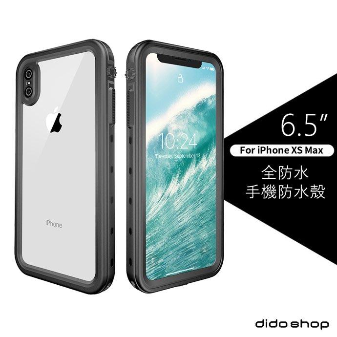 iPhone Xs Max 6.5吋 手機防水殼 全防水手機殼 (WP066)【預購】