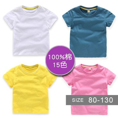 男女童短袖T恤。ROUROU童裝。夏男女童中小童100%棉百搭純色短袖T恤 上衣 0321-403