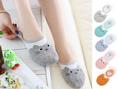 【T3】小貓隱形襪 日韓雜誌款 船型襪...