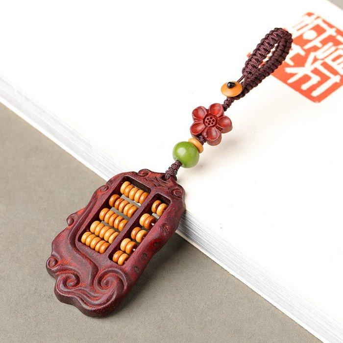 旦旦妙 如意算盤汽車高檔鑰匙扣天然橄欖核創意禮品掛飾男士活結吊墜 刻字231