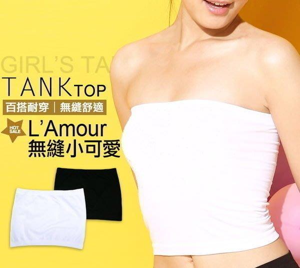 L Amour 無縫小可愛長版17cm~百搭耐穿~無縫舒適~平口小可愛/素面小可愛/內搭
