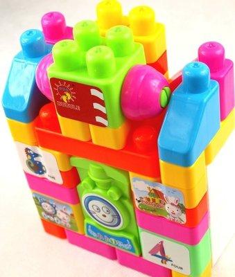 【晴晴百寶盒】42入積木 創意發揮益智積木 益智遊戲 兒童玩具 生日禮物 送禮禮品 CP值高 平價促銷 A145