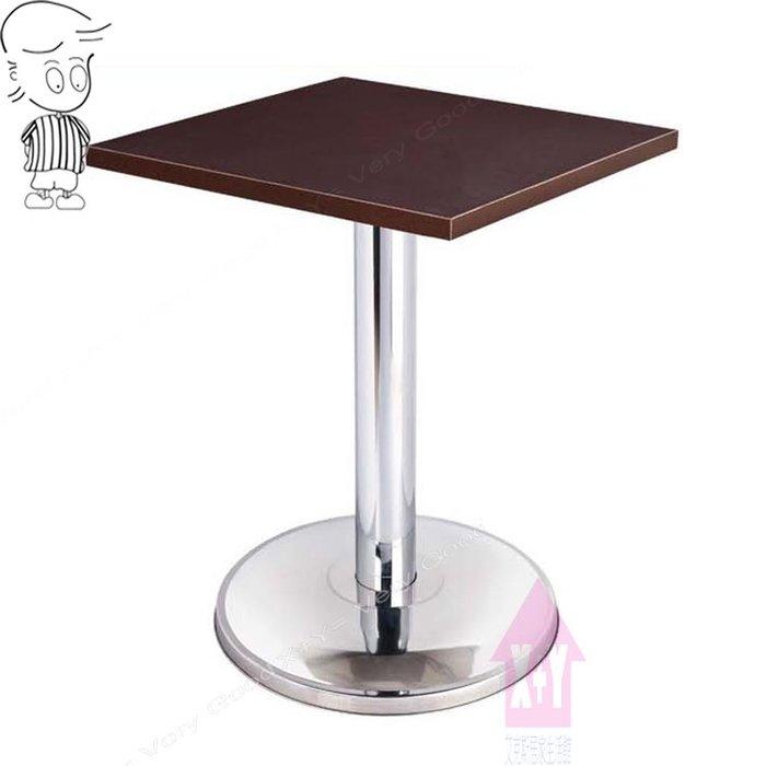 【X+Y時尚精品傢俱】現代餐桌椅系列-艾格 2.5尺洽談桌(306白鐵/圓盤腳)餐桌.另有3尺.摩登家具