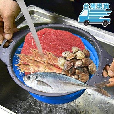 收納籃 瀝水籃 洗菜籃 大款 伸縮 可折疊 折疊籃 水果盤 水果籃 蔬果籃 折疊瀝水籃【M028】☜shop go☞