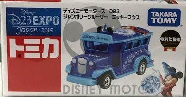 《GTS》日版TOMICA DISNEYD23 Expo Japan 2015東京迪士尼特展限定米奇魔法小汽車84044