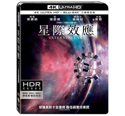 (全新未拆封)星際效應 Interstellar 4K UHD+藍光BD 三碟限定版(得利公司貨)