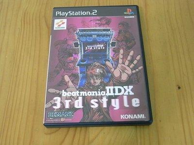 【小蕙生活館】PS2~ beatmania II DX 3rd style 節奏DJ 2DX 3rd style (純日