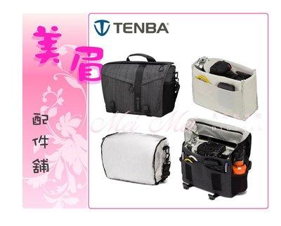 美眉配件 天霸 Tenba Messenger DNA15 特使肩背包 攝影包 相機包 15吋筆電 638-381