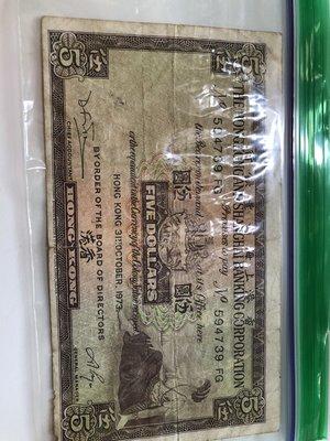 1963 FIVE Dollar