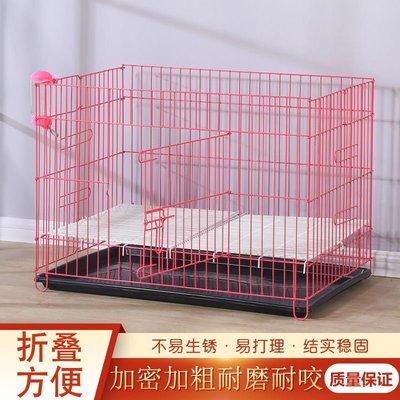 加粗折疊跑床泰迪博美籠小型犬幼犬狗籠圍籠展示賣狗專用籠送水壺天天百貨