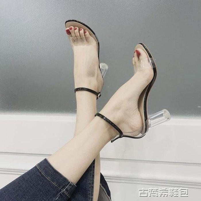 高跟鞋 涼鞋女夏新款一字扣帶露趾中跟粗跟小清新高跟鞋女透明水晶鞋