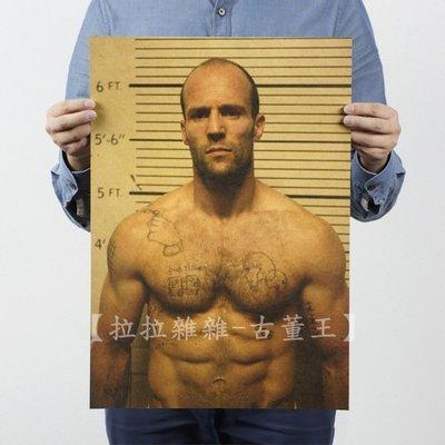 ~貼貼屋~傑森史塔森 Jason Statham 懷舊復古 牛皮紙海報 壁貼 店面裝飾 電影海報 274