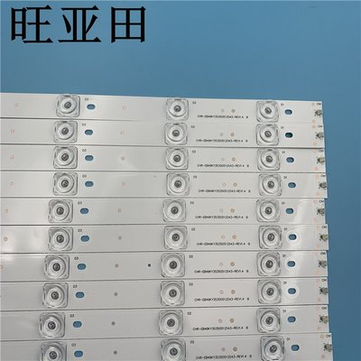 燈條 康佳KKTV K49J K49 U49燈條CRH-EB49KY35350512543-REV1.4 B凹鏡 落屋雜