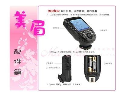 GODOX 閃燈 無線 觸發器 Canon Nikon 專用 Xpro TX 單發射器 引閃器 TTL 高速 可控制X1
