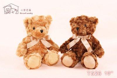 26公分咖啡色捲毛泰迪熊 可繡字 金黃色/咖啡色生日禮物~*小熊家族*~泰迪熊專賣店~