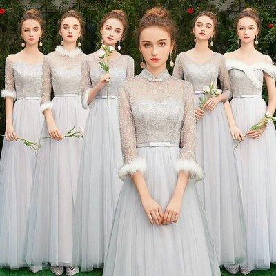 天使佳人婚紗禮服旗袍~長版 晚禮服伴娘服