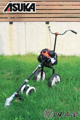 【W五金】免運*附發票*割草機 除草機 推式 三輪 ASUKA 奧斯卡 AS-50 AS50