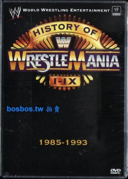◎全新DVD!123分-WWE-美式摔角-1985-1993摔角狂熱名戰錄-霍克霍肯與終極戰士等人經典名賽-歡迎看圖◎