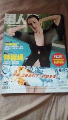 中國 男人裝 雜誌 鍾麗緹 謝楠