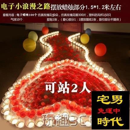 免運 求婚助手 電子蠟燭燈生日表白浪漫求愛蠟燭求婚佈置創意用品求婚道具LED  JD【宅男時代】