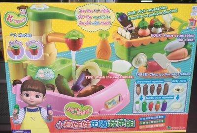 小豆子兒童魔法變色洗水果蔬菜厨房玩具田園蔬菜組 麗嬰代理 商品檢驗標識 : 有請放心購買 (歐盟CE認證)