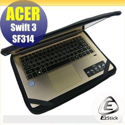 【Ezstick】ACER Swift 3 SF314 SF314-51 13吋寬 三合一超值防震包組 筆電包 組 (13W-L)