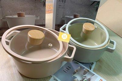 [現貨] 韓國直進 大廠 Neoflam Fika 牛奶鍋系列  16cm 雙耳湯鍋(附蓋)   IH 瓦斯爐可使用