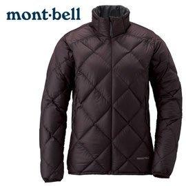 丹大戶外 日本【mont-bell】 女款羽絨夾克 1101429DKMR 深栗