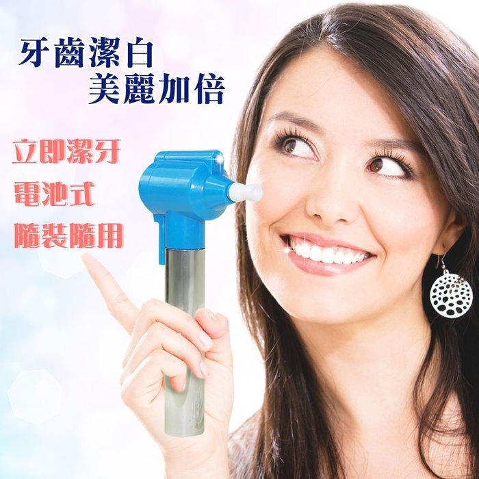 (可超取)免插電牙齒清潔器 潔牙器 除齒垢 拋光器 每組附拋光頭x5-最愛網※2