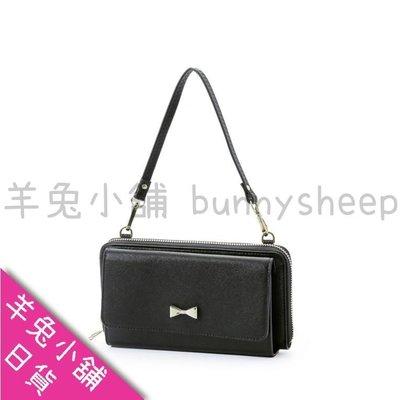 【黑色】【日本cache cache三用3way蝴蝶結長夾包】羊兔小舖 日貨 皮夾 皮包 斜背包 護照包 護照夾