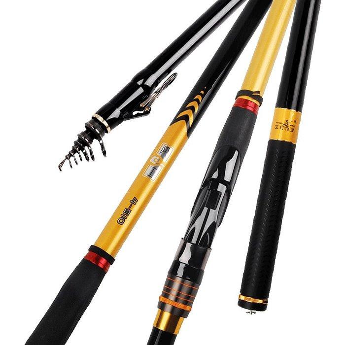 聚吉小屋 #隱士磯釣竿碳素超硬超輕遠投竿魚具用品釣魚竿帶漂遠投