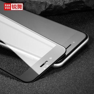 *娜娜通訊* 免運當日出貨 最高檔 iPhone7 Ranvoo全屏鋼化膜不碎邊保護膜7plus全覆蓋玻璃3D貼膜全包藍光