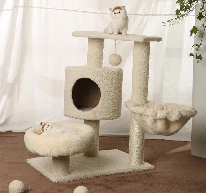 貓跳台 貓爬架貓窩貓樹劍麻貓抓板貓抓柱貓跳台貓玩具 四色可選